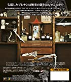 BONES ―骨は語る― シーズン8 (SEASONSコンパクト・ボックス) [DVD] 画像
