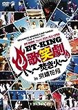 YOSHIMOTO WONDER CAMP KANSAI~Laugh & Peace...[DVD]