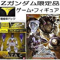 「 MS IN ACTION ガザC ハマーン フィギュア 模型+Z ガンダム タイピング DVD + ピンバッジ 非売品 コスプレ」限定品 ROBOT魂 大量セット