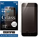 Deff(ディーフ)実機装着確認済み 浮かない強力吸着タイプ ガラスフィルム High Grade Glass Screen Protector for iPhone SE(第2世代) (ブルーライトカット) 2020年4月17日発売