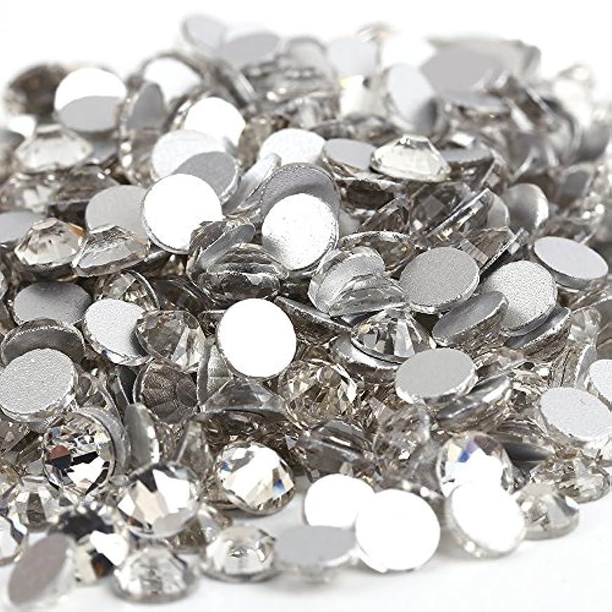 噛む年金受給者同化ガラス製ラインストーン 1440粒 ネイル デコ クリスタル (3.0mm (SS12) 約1440粒) [並行輸入品]