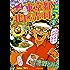 ウヒョッ!東京都北区赤羽 : 5 (アクションコミックス)