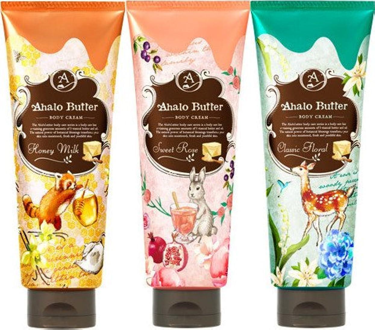 キャリア筋飢え【3種セット】Ahalo butter(アハロバター) ボディクリーム 150g