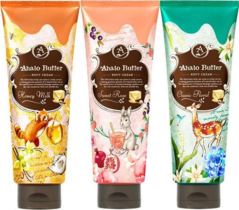 補助ペイン尊厳【3種セット】Ahalo butter(アハロバター) ボディクリーム 150g