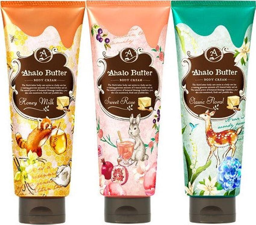 ミトンアーティスト安価な【3種セット】Ahalo butter(アハロバター) ボディクリーム 150g