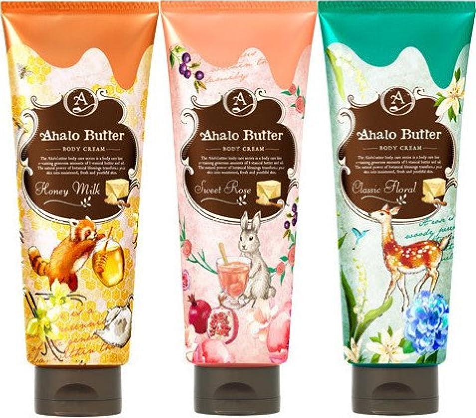 侮辱第五冊子【3種セット】Ahalo butter(アハロバター) ボディクリーム 150g