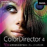 ColorDirector 4 Ultra |ダウンロード版