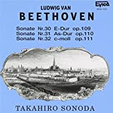 ベートーヴェンピアノソナタアルバム IV