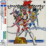 〈ANIMEX 1200シリーズ〉(9) 聖闘士星矢 音楽集