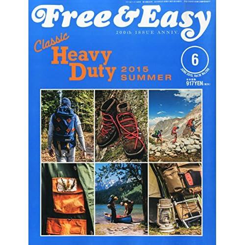 Free&Easy 2015年 06 月号 [雑誌]