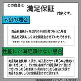CANON BP-511/512/514 対応バッテリー 【2000mAh】 画像