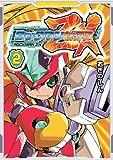 ロックマン ゼクス (2) (BROS.COMICS EX)