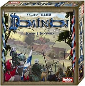 ドミニオン (Dominion) 日本語版 カードゲーム