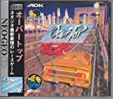 OVER TOP NCD 【NEOGEO】