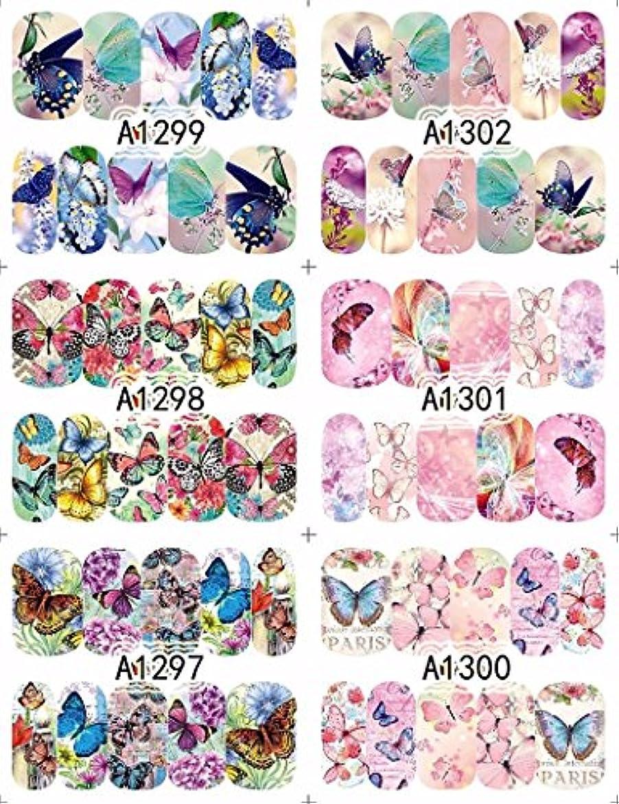 狭い聴衆ポータブル12 sheets water decal nail art nail sticker slider tattoo full Cover COLORFUL BUTTERFLIES Decals manicure supplies A1297-1308