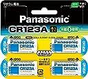パナソニック カメラ用リチウム電池 3V 4個入 CR-123AW/4P