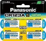 パナソニック リチウム電池 カメラ用 3V 4個入 CR-123AW/4P