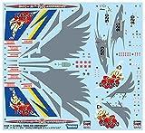 ハセガワ 1/48 航空自衛隊 F-15J イーグル 204SQ 50周年記念スペシャルペイント プラモデル用デカール 35225