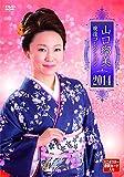 山口瑠美 映像コレクション2014[DVD]