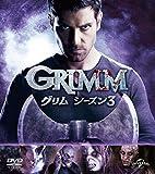 GRIMM/グリム シーズン3 バリューパック[DVD]