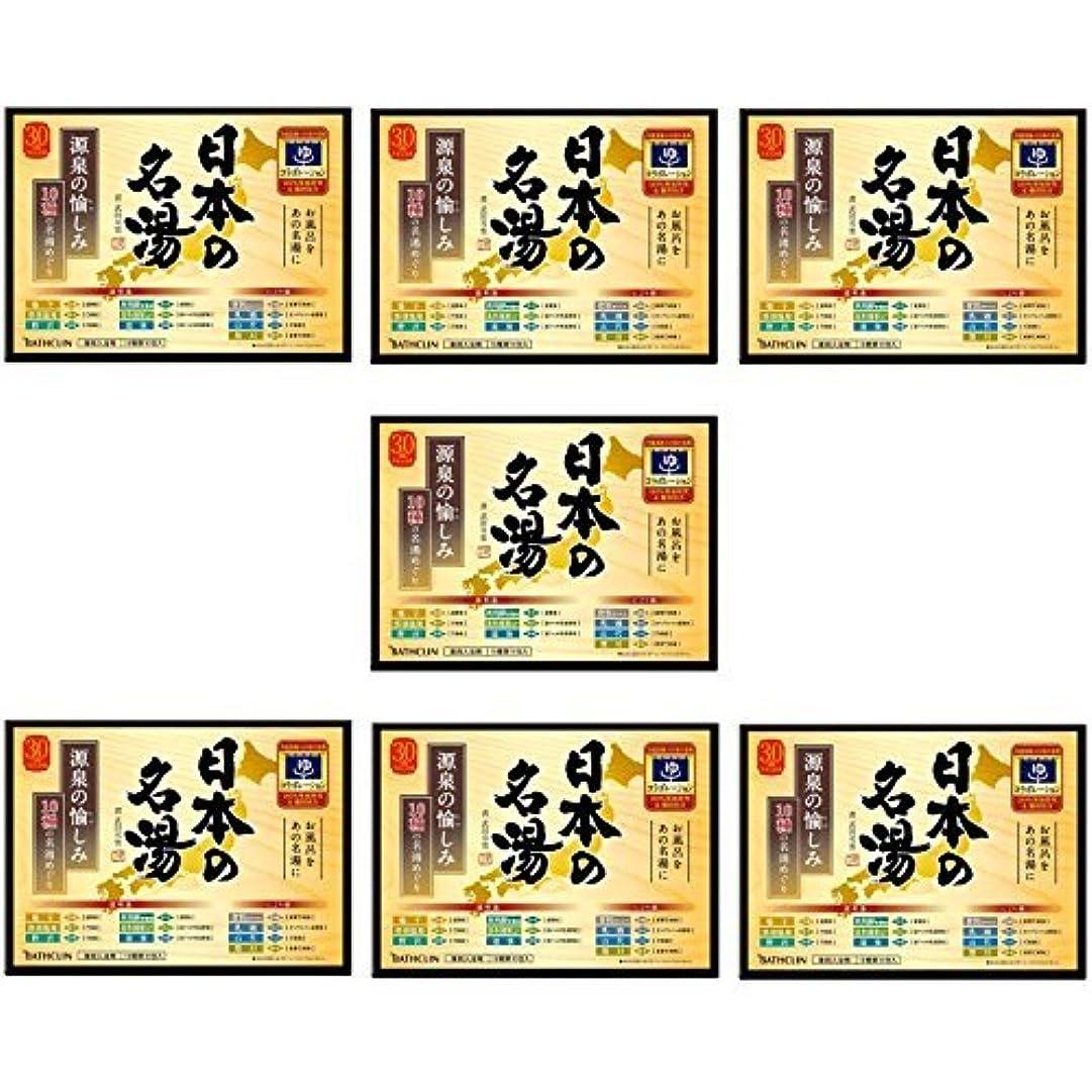 メロドラマティック広告主不従順【セット品】日本の名湯 源泉の愉しみ 30g 10包入り 入浴剤 (医薬部外品) (7個)
