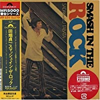 Smash in the Rock (Mini Lp Sleeve) by Sadakazu Tabata