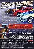 ワイルド・スピード×2 [DVD] 画像