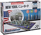 700ピース ジグソーパズル 4D CITY SCAPE TIME PUZZLE ニューヨーク