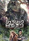 ジュラシック・ニューワールド コンプリート・ボックス[DVD]