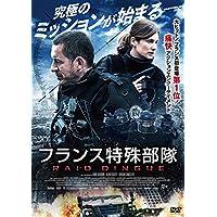 Amazon.co.jp: フランソワ・レヴ...