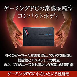 mouse手のひらサイズゲーミングデスクトップパソコン NG-C-K7081S-ZBL/Corei7 7700HQ/GTX1060/8GB/120GB/1TB/Windows 10