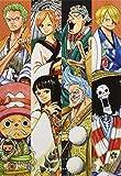 """スーパー歌舞伎2『ワンピース』""""偉大なる世界"""" 画像"""
