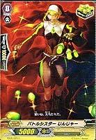 【カードファイト!!ヴァンガード】[ バトルシスター じんじゃー ]( C ) eb05-029 《神託の戦乙女》 カード