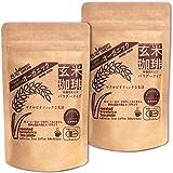 玄米珈琲(玄米コーヒー) 100g×2袋 無農薬・有機JAS栽培 オーガニック玄米100%使用