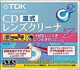 TDK 湿式CDレンズクリーナー CD-WLC8GP