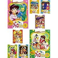 ひみつのアッコちゃん 1998 [レンタル落ち] 全8巻セット
