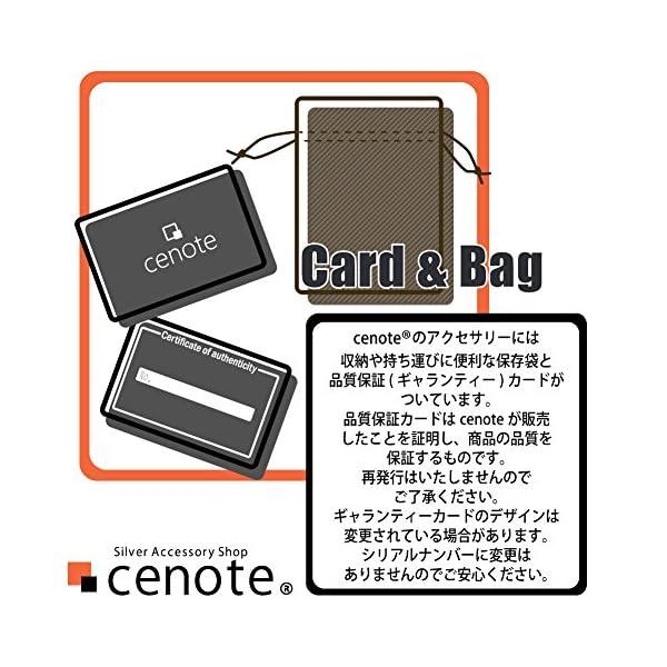 [セノーテ] cenote 【ホワイトメタルア...の紹介画像6