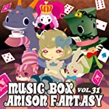Switch On! /FANTASY MUSIC BOX Originally Performed by 土屋アンナ