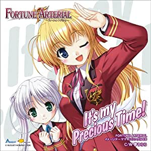FORTUNE ARTERIAL イメージテーママキシシングル第一弾 It's my precious time!