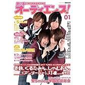 歌い手LIVE MAGAZINE オーディエンス! 01 (エンターブレインムック)