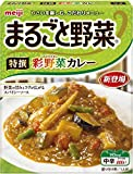 まるごと野菜 特撰彩野菜カレー 200g×5個
