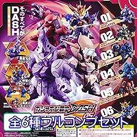 ガシャポン戦士DASH05 ロボット ダッシュ フィギュア アニメ ガンダム グッズ 模型 ガチャ バンダイ(全6種フルコンプセット)