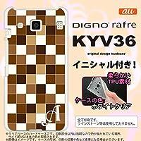 KYV36 スマホケース DIGNO rafre カバー ディグノ ラフレ ソフトケース イニシャル スクエア 茶 nk-kyv36-tp1021ini C