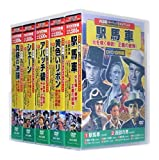 西部劇 パーフェクトコレクション DVD50枚組(収納ケース付)セット 1