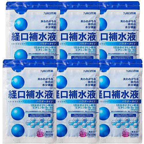 やずやグループ九州自然館 経口補水液パウダータイプ(袋入)×120袋