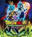 ドラゴンボール超 ブロリー Blu-ray
