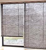 大湖産業 ロールスクリーン 麻 ブラウン 88×180cm RH-536