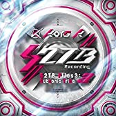 S2TB Files3:Subsonic Tribe