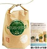 米ぬか洗剤 とれるNO.1 粉末500g 使い方ガイド付き
