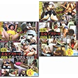 アダルト2枚パック 4時間 盗撮 美女アスリートの肉体美をヤリたい放題 1&2 [DVD]  B-115